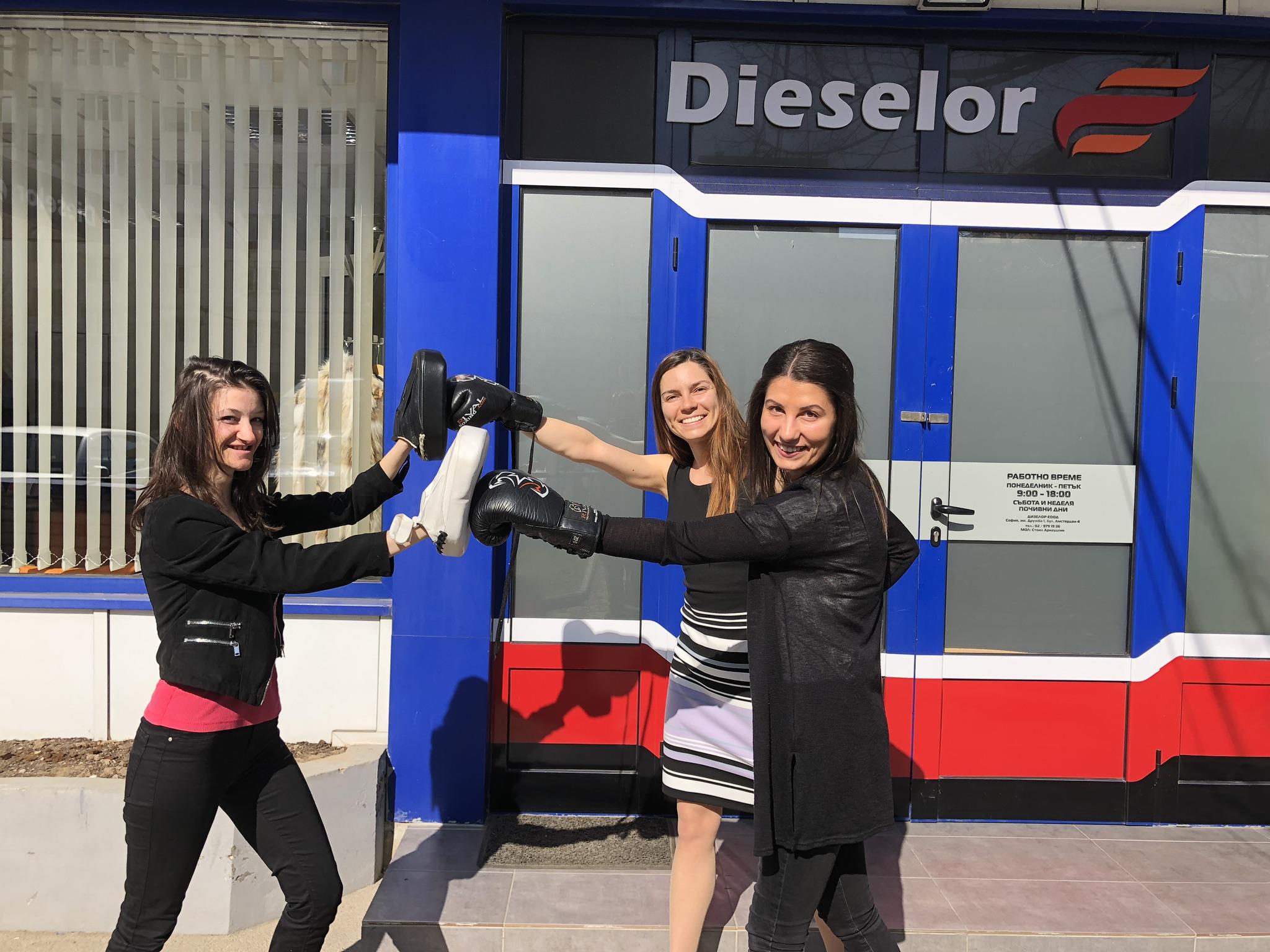 a2f264bdb47 Дизелор се включи в инициативата Ден на маратонката | Дизелор