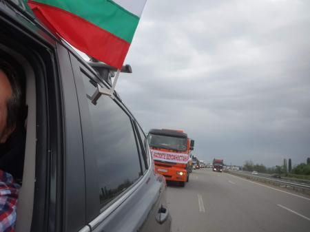 Дизелор се включи в протеста на малките и средни търговци на горива срещу законопроект.