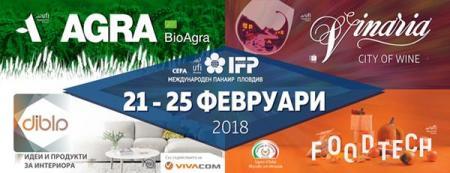 Дизелор Ви очаква на земеделско изложение Агра 2018.