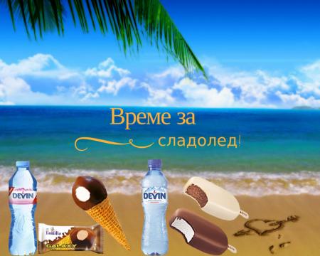 Промо Девин 0.6 + сладолед в бензиностанция Дизелор, гр. София!