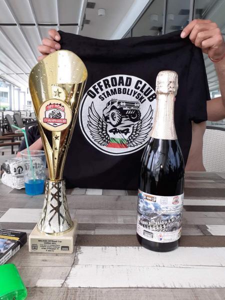 Още спечелени купи от Офроуд клуб Стамболийски