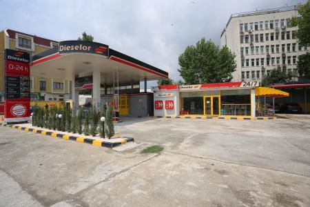 Уведомление за прекратяване работата на бензиностанция Дизелор, гр. Варна