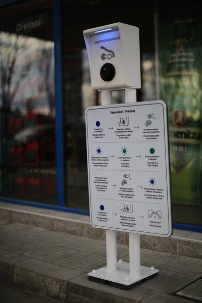 Дизелор - първата българска верига бензиностанции със зарядна станция за електромобили