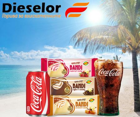 Промоция: Сладолед Изида Олд Тайм + Кока-Кола в бензиностанция Дизелор, гр. Стамболийски