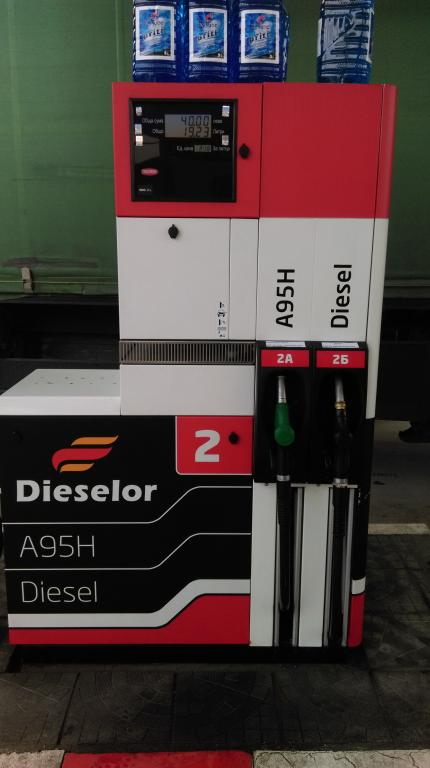 Нов стандарт за етикетиране на горивата