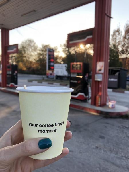 Зареди гориво с дигитална карта Cardbox и спечели кафе