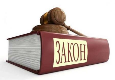 Обнародван е Закона за административно регулиране на икономическите дейности, свързани с нефт и продукти от нефтен произход