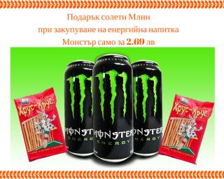Енергийна напитка Монстър + ПОДАРЪК солети Хрус-Хрус